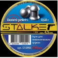 Пульки Stalker Domed Pellets 4.5мм 0,68г 250шт  ST-DP68