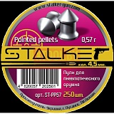 Пульки Stalker Pointed Pellets 4.5мм 0,68г 250шт ST-PP68