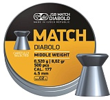 Пульки JSB Yellow Match Diabolo Middle 4.5мм 0.52г 500шт