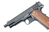 Пистолет Crosman 1911BBb blowback кал.4,5мм